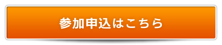okaji_button1