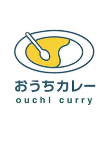 ouchicurry_logo33